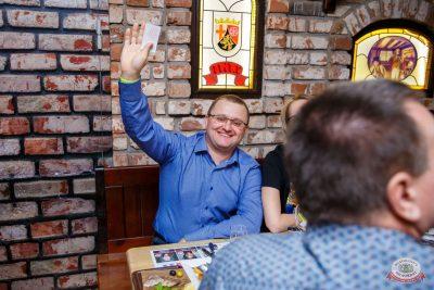День защитника Отечества, 22 февраля 2020 - Ресторан «Максимилианс» Красноярск - 18