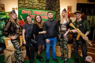 День защитника Отечества, 22 февраля 2020 - Ресторан «Максимилианс» Красноярск - 2