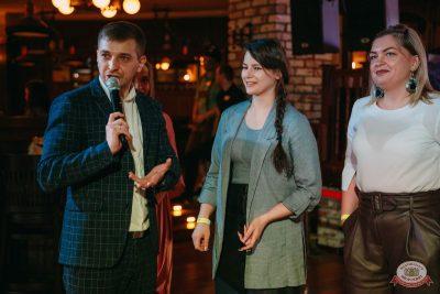 День защитника Отечества, 22 февраля 2020 - Ресторан «Максимилианс» Красноярск - 20