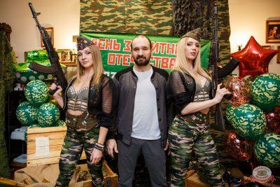 День защитника Отечества, 22 февраля 2020 - Ресторан «Максимилианс» Красноярск - 3