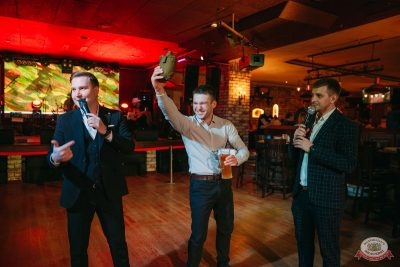 День защитника Отечества, 22 февраля 2020 - Ресторан «Максимилианс» Красноярск - 37