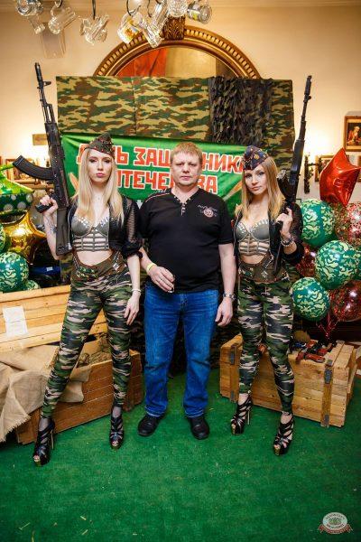 День защитника Отечества, 22 февраля 2020 - Ресторан «Максимилианс» Красноярск - 4