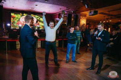 День защитника Отечества, 22 февраля 2020 - Ресторан «Максимилианс» Красноярск - 46