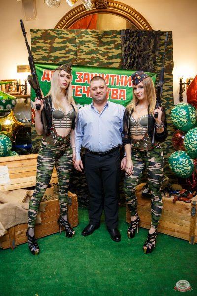 День защитника Отечества, 22 февраля 2020 - Ресторан «Максимилианс» Красноярск - 5