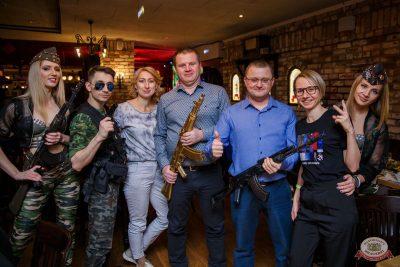 День защитника Отечества, 22 февраля 2020 - Ресторан «Максимилианс» Красноярск - 51