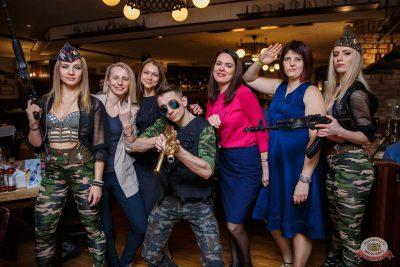 День защитника Отечества, 22 февраля 2020 - Ресторан «Максимилианс» Красноярск - 57