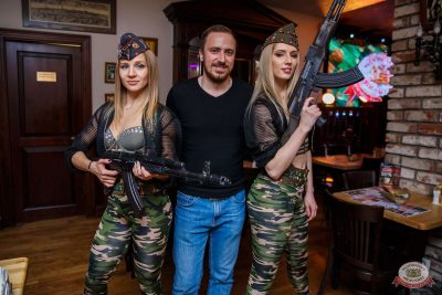 День защитника Отечества, 22 февраля 2020 - Ресторан «Максимилианс» Красноярск - 58