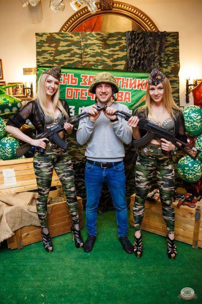 День защитника Отечества, 22 февраля 2020 - Ресторан «Максимилианс» Красноярск - 6
