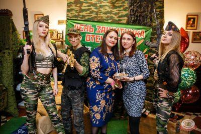 День защитника Отечества, 22 февраля 2020 - Ресторан «Максимилианс» Красноярск - 7