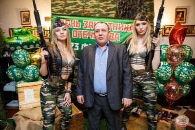 День защитника Отечества, 22 февраля 2020 - Ресторан «Максимилианс» Красноярск - 8