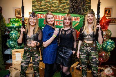 День защитника Отечества, 22 февраля 2020 - Ресторан «Максимилианс» Красноярск - 9