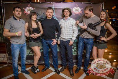 День защитника Отечества, 21 февраля 2016 - Ресторан «Максимилианс» Красноярск - 05