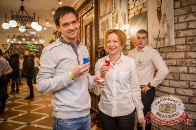 День защитника Отечества, 21 февраля 2016 - Ресторан «Максимилианс» Красноярск - 06