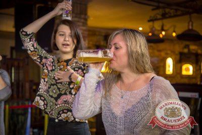 День защитника Отечества, 21 февраля 2016 - Ресторан «Максимилианс» Красноярск - 18