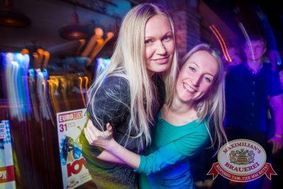 День защитника Отечества, 21 февраля 2016 - Ресторан «Максимилианс» Красноярск - 29