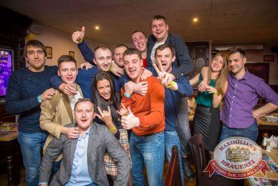 День защитника Отечества, 21 февраля 2016 - Ресторан «Максимилианс» Красноярск - 30