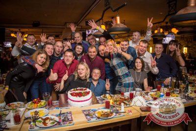 День защитника Отечества, 22 февраля 2016 - Ресторан «Максимилианс» Красноярск - 26