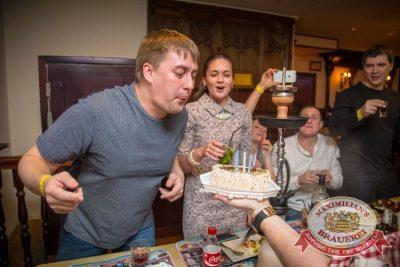 День защитника Отечества, 22 февраля 2016 - Ресторан «Максимилианс» Красноярск - 27