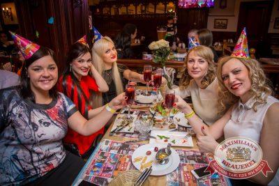 День защитника Отечества, 22 февраля 2016 - Ресторан «Максимилианс» Красноярск - 30