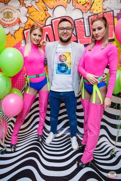 FARШ, 11 июня 2021 - Ресторан «Максимилианс» Красноярск - 14