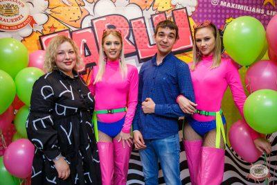 FARШ, 11 июня 2021 - Ресторан «Максимилианс» Красноярск - 15