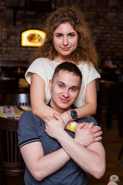 FARШ, 11 июня 2021 - Ресторан «Максимилианс» Красноярск - 30
