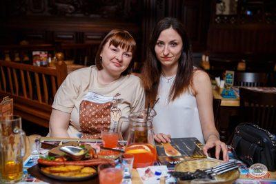 FARШ, 11 июня 2021 - Ресторан «Максимилианс» Красноярск - 34