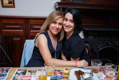 FARШ, 11 июня 2021 - Ресторан «Максимилианс» Красноярск - 35