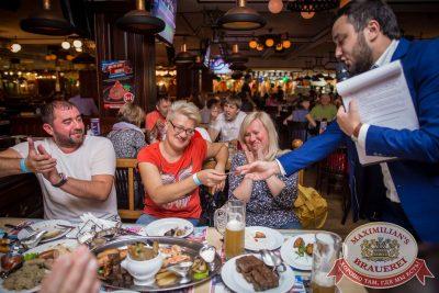 Финал акции «Мы на остров, на Бали с дня рожденья попали», 7 сентября 2016 - Ресторан «Максимилианс» Красноярск - 06
