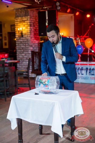 Финал акции «Мы на остров, на Бали с дня рожденья попали», 7 сентября 2016 - Ресторан «Максимилианс» Красноярск - 10