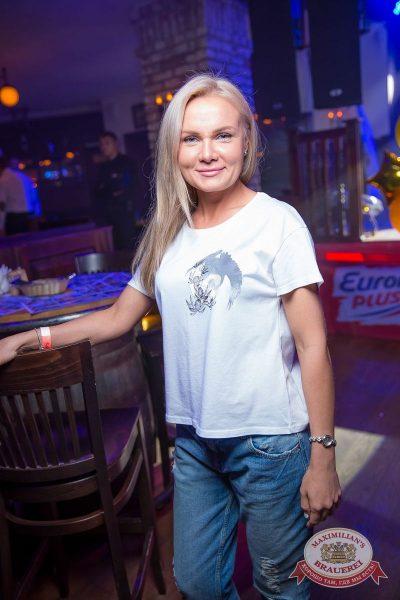 Super ПЯТНИЦА, 2 июня 2017 - Ресторан «Максимилианс» Красноярск - 22