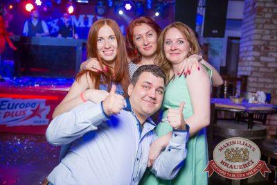 Super ПЯТНИЦА, 2 июня 2017 - Ресторан «Максимилианс» Красноярск - 25