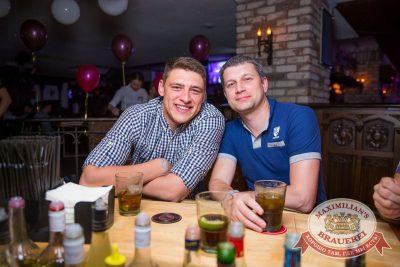 Super ПЯТНИЦА, 2 июня 2017 - Ресторан «Максимилианс» Красноярск - 27