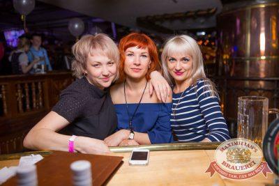 Super ПЯТНИЦА, 2 июня 2017 - Ресторан «Максимилианс» Красноярск - 28