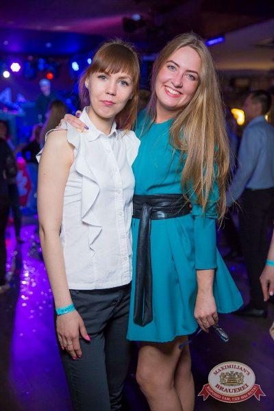 Super ПЯТНИЦА, 2 июня 2017 - Ресторан «Максимилианс» Красноярск - 30