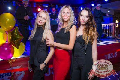 Super ПЯТНИЦА, 2 июня 2017 - Ресторан «Максимилианс» Красноярск - 34