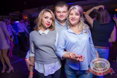 Super ПЯТНИЦА, 2 июня 2017 - Ресторан «Максимилианс» Красноярск - 37