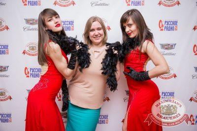 Super ПЯТНИЦА, 2 июня 2017 - Ресторан «Максимилианс» Красноярск - 4