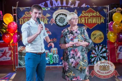 Super ПЯТНИЦА, 2 июня 2017 - Ресторан «Максимилианс» Красноярск - 6