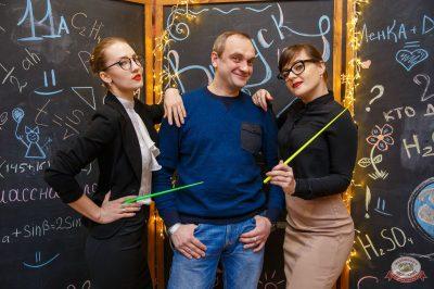 Вечер встречи выпускников, 2 февраля 2019 - Ресторан «Максимилианс» Красноярск - 11