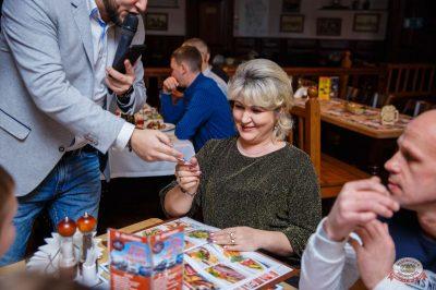 Вечер встречи выпускников, 2 февраля 2019 - Ресторан «Максимилианс» Красноярск - 16