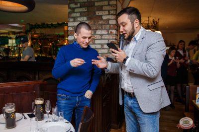 Вечер встречи выпускников, 2 февраля 2019 - Ресторан «Максимилианс» Красноярск - 17