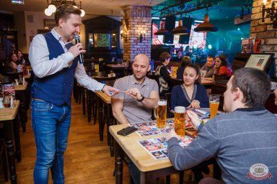 Вечер встречи выпускников, 2 февраля 2019 - Ресторан «Максимилианс» Красноярск - 19
