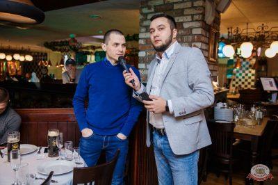 Вечер встречи выпускников, 2 февраля 2019 - Ресторан «Максимилианс» Красноярск - 20