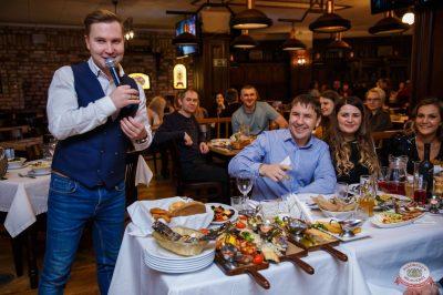 Вечер встречи выпускников, 2 февраля 2019 - Ресторан «Максимилианс» Красноярск - 21