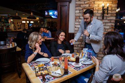 Вечер встречи выпускников, 2 февраля 2019 - Ресторан «Максимилианс» Красноярск - 22