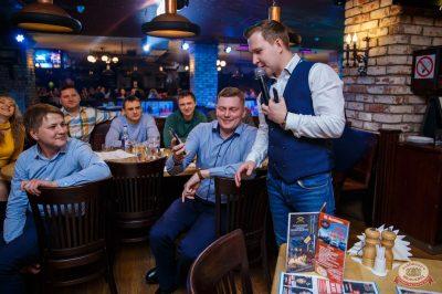 Вечер встречи выпускников, 2 февраля 2019 - Ресторан «Максимилианс» Красноярск - 24