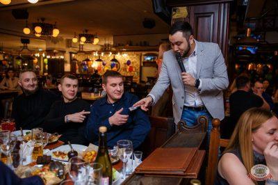 Вечер встречи выпускников, 2 февраля 2019 - Ресторан «Максимилианс» Красноярск - 25