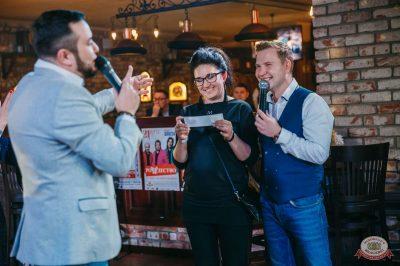 Вечер встречи выпускников, 2 февраля 2019 - Ресторан «Максимилианс» Красноярск - 30