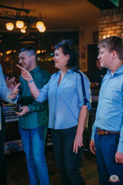 Вечер встречи выпускников, 2 февраля 2019 - Ресторан «Максимилианс» Красноярск - 31